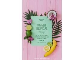 热带夏日派对邀请函概念_11635770102