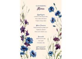 印有紫色和蓝色花朵的婚礼菜单_51812650101