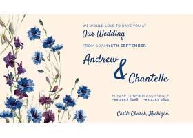 印有紫色和蓝色花朵的婚礼请柬_51812640101