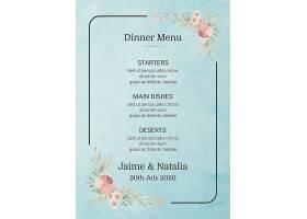 印有鲜花的婚礼菜单卡_55814130102