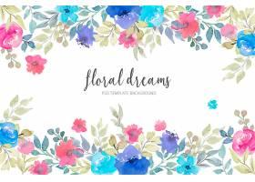 可爱的花卉背景配上水彩花_48598660102