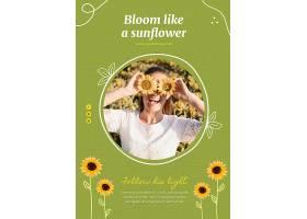 向日葵和女人的垂直海报_114612200102