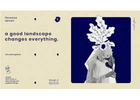 园林绿化专业模板横幅_109893690102