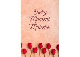 在玫瑰花的背景下每一刻都很重要_70332710102