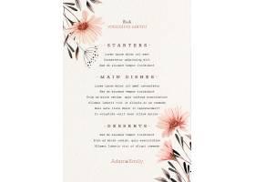 婚礼模板的菜单概念_61869100102