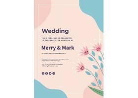 婚礼菜单模板_79644850102