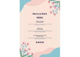 婚礼菜单模板主题_79644860102