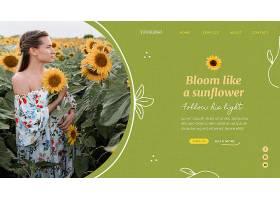 带有向日葵和女人的登录页面模板_114612230102