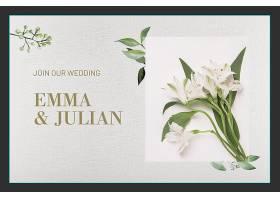 婚礼请柬名片模板_73201350101