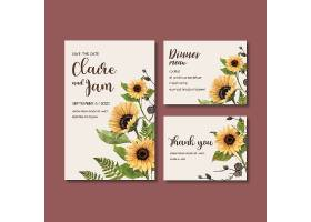 婚礼邀请函水彩画以美丽的向日葵为主题_55010970102