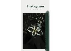 带有智能手机和花卉概念的Instagram帖子模_38579990102