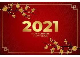 红色背景上的樱花新年快乐_121583480101