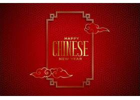 红色装饰背景上的新年祝福_121583380101