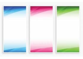 设置了抽象颜色形状的空横幅背景_108374800101