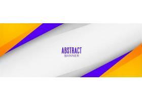 现代抽象黄紫色几何背景横幅设计_65586620101