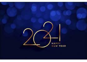 皇家风格2021年新年快乐金色背景_115632950101