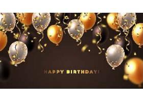 真实的生日背景用气球_128064410102