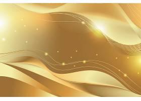 闪亮光滑的金色波浪背景_120674440102