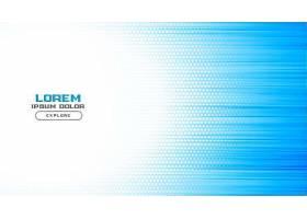 蓝色发光演示文稿半色调线条背景_125729250101