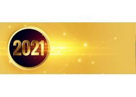 闪亮的金色新年锦旗_115749410101