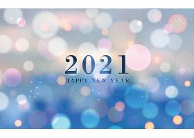 模糊的2021年新年背景_114361330102