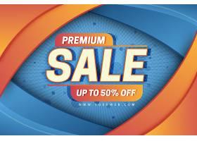 橙色和蓝色溢价销售背景_122843750101