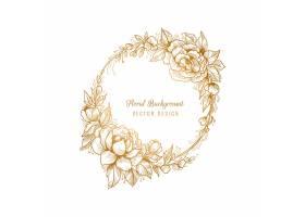 漂亮的婚礼圆形金色花框背景