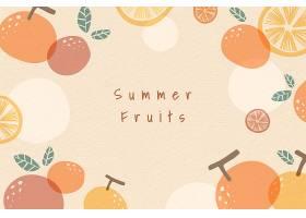 夏日水果花纹背景_45204560101