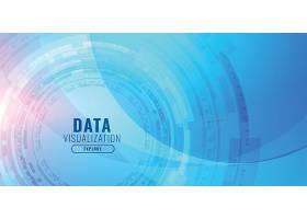 技术可视化未来主义蓝色背景设计_101402310101
