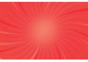 抽象的阳光喜剧风格的背景_120673920102