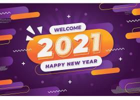 孟菲斯风格的新年背景_111863030101