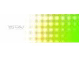 抽象半色调彩色横幅背景_66136290101