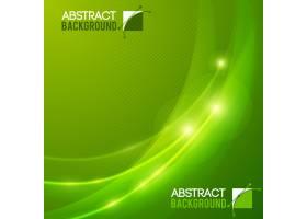 带光效矢量插图的绿色扁平抽象背景_115993500101