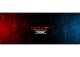 抽象技术横幅背景红灯和蓝灯_62865040101