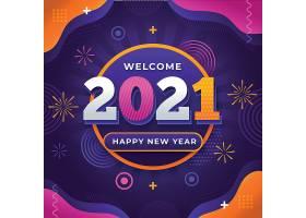 带有抽象元素的新年背景_111863000101