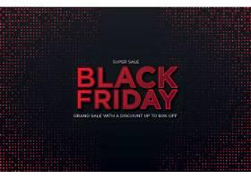 带有抽象半色调背景的超级黑色星期五促销_109666260101