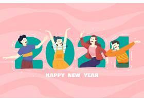 快乐的人或上班族员工持有2021年的大量数_119380750101