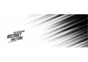 抽象速度线条式半色调横幅设计_100168900101