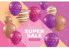 带有气球的逼真销售背景_128133500102
