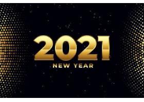 2021年新年快乐金色和半色调_115633560201