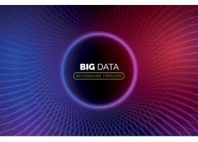 具有抽象圈的大数据业务背景_126161760101