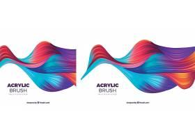 五颜六色的抽象波浪背景_26632260101