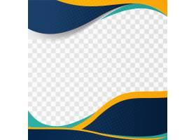 五颜六色的波浪背景_11051750101