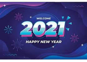 以抽象烟花为背景的新年背景_111863010101