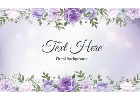 优雅的花框背景美丽的花香_107184150101
