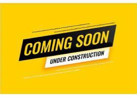 即将开工的黄色背景设计_85628670101