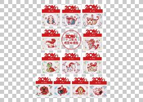 红色中国风格十二生肖剪纸