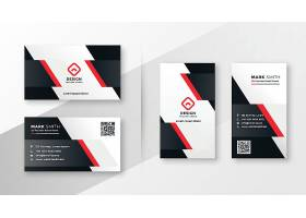 红色公司名片设计_44043250101