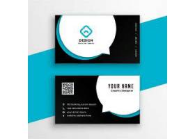 现代商务名片设计模板_100165590101