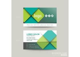 简洁简洁的绿色名片设计_11265830101
